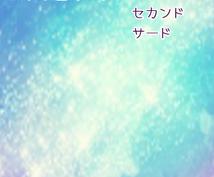 西洋式  臼井レイキ 伝授 (アチューンメント)ファースト・セカンド・サード