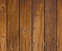 木工やDIYで何を揃えたらいいか教えます 人に頼らず、木工製作出来るようになりたい女子へ