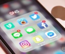 損をしない、かしこい携帯の使い方を教えます 携帯料金で毎月家計の10%も圧迫してないですか?
