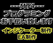 MT4に関するプログラミング