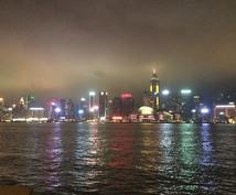 香港オススメスポットお教えします これから 香港 に行く予定の方に必見❗️