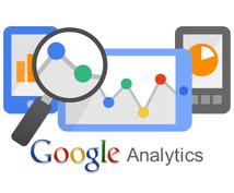 【アクセス解析】Googleアナリティクスでアクセスの多い時間と曜日がわかる!カスタム設定します
