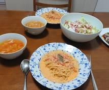 冷蔵庫なら余り物から、今日のレシピを考えます 元料理人、現在主夫が今日のディナーをサポートいたします