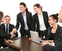 現役新聞記者がES添削します。自己PR添削します 現役新聞記者による就職活動、転職活動アドバイス!