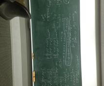 物理学・数学の英語論文を翻訳します 大学の課題等で急に論文を読まなければならなくなったあなたへ