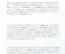 英語などの資料を日本語ver.に翻訳します ホワイトペーパー等を読みたくても日本語版がなくてお困りの方