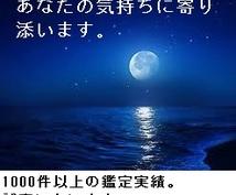 ひたすらあなたの事を肯定・もしくは励まします 前を向けないとき、落ち込んでいるとき・・・それでも肯定します