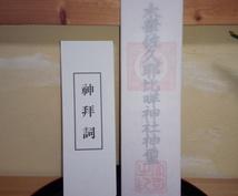 ゴッデスヒーリング 木花咲耶姫様ヒーリングします 御縁を結びたい貴方のお手伝いをさせて頂きます。