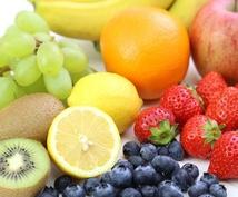 「痩せたい方へ」 ストレスフリーな食事アドバイスを致します。
