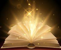 投資で成功するために読むべき3冊を紹介します 何から勉強したら良いのか分からない投資初心者にオススメ!