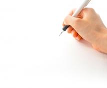 本業ライターが1000文字程度の記事執筆致します フリーランスのライターがブログ・アフィリエイトサイト記事作成