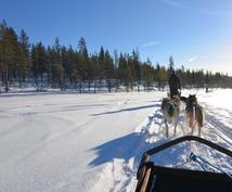 フィンランドのオーロラ体験語ります。特に、ガラス・イグルーは最高だよ♪