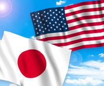 イギリス在住のハーフが英語と日本語の翻訳します 見積もりは気軽にお声かけください。