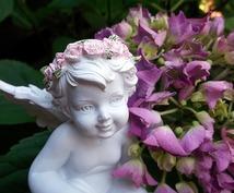 愛の星の天使があなたの「恋の悩み」を軽くします ENJOY ANGEL LOVEヒーリングで穏やかなあなたに
