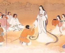 フトダマ神のご利益を与えます 【超人気】金運UP・占い・縁結びなど…神の占いを聞きたい方へ