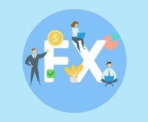 元国内/外資系証券のプロトレーダーが提供します 12年間プロトレーダーとして結果を出してきた経験を提供します