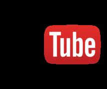 ☆【目指せ!Youtuber!】Youtuberの初め方をお教えいたします。☆