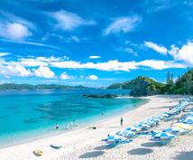 沖縄旅行プラン考えます 沖縄旅行を考えてるそこのあなた!