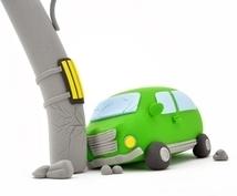 日常生活トラブルの保険での備え方の相談に乗ります 火災保険の選び方/自動車保険の補償内容確認 ご説明します!