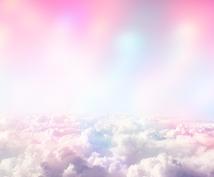大天使からのメッセージをお伝えします ✧︎*不安迷いをスッキリさせたいあなたへ˚₊✧︎*