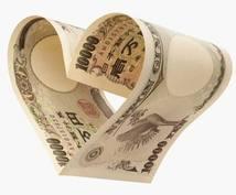 ネットビジネスで月10万円以上稼げる方法伝授します 【初期投資0】副業、ネットビジネスをやりたい人にオススメ
