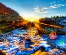 前世の鑑定+霊視にて現世での未来を視ます 髪の霊気から、前世と未来を視て人生のガイドをします。