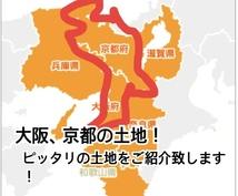 大阪、京都に引越し、開業、立地について相談のります 大阪、京都が私の行動範囲です。
