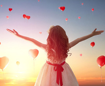 不安のない恋愛をするための方法を伝授します キラキラ女子になるのはすぐ実践できる簡単なことだった❤︎