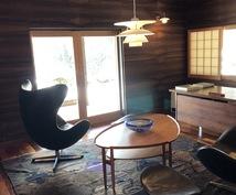 お部屋にぴったりの家具をお教えします インテリアコーディネーターがお部屋にぴったりの家具を教えます
