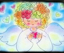 悩んだ時の処方箋~オラクルカード・クリスタル占い・自動書記などを使って笑顔を導くお手伝い~
