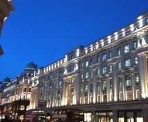 ロンドン大学卒、英国学生ビザ申請手伝います 英国に渡英予定の方、ビザで不安なことありませんか。