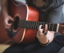 あなたに合った弾き語り用アコギ選びをお手伝いします 初めてのギター選びで失敗しないために