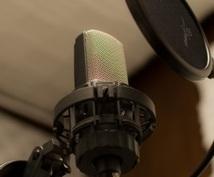 【ニコニコ動画】歌ってみたのMIXを致します