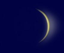 新月の願い事効果が高まる♡『例文』お作りします 新月の願い事がなかなか叶っていかないと悩んでいる方に♪