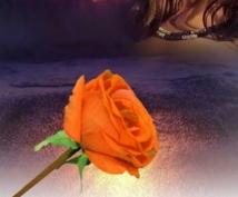 【本当は好きな人からどう思われているのか?】恋愛成就の可能性を引き出す霊感タロット占い秘密厳守】