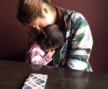 あなたのお子様の心理は?カラーセラピーで心理を表します。