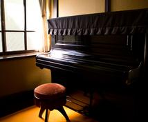 忙しくて定期的なレッスンに通えない方に!短期間でピアノを弾けるようになりませんか?
