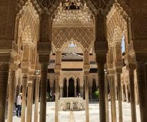 スペイン旅行の計画相談乗ります 観光ポイント、日数、持ち物…等々不安を解消したいあなたへ!