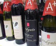 オーストラリア在住ソムリエが、オーストラリアのおすすめワインを教えます!!