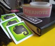 Evernoteを用いたシンプルかつ効果的な情報整理術を伝授いたします!