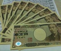 【初期費用0】毎月10万円をインターネットを使って安定的稼ぐ方法を伝授します。