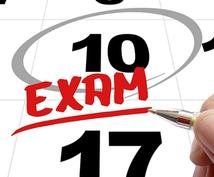 上位法科大学院生が行政書士試験対策をコンサルします どうしても一発で合格したいという方に220点合格者が伝えたい