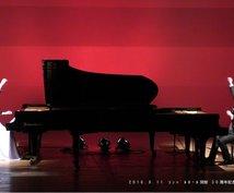楽しい音が出せるピアノ演奏法教えます 腕と姿勢+裏技によってピアノ演奏が変わる!!
