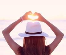 心理学をもとにあなたの恋愛相談に乗ります 恋愛で悩んでいる方、すぐにご相談ください!
