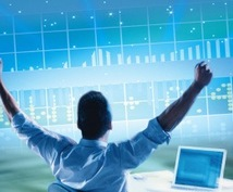 株式投資の基礎中の基礎教えます。