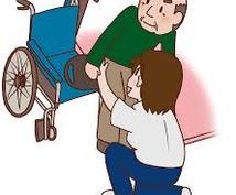 負担の少ない介助方法お教えします 毎日の介護で体がヘトヘトな方におススメ