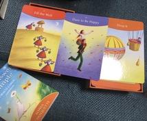 オラクルカードリーディングをします お悩みに関するアドバイスをカードから受け取り伝えます。