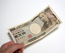 【主婦、OLさんに大人気】ほとんど放置状態で毎月数万円程度稼ぐ事ができる方法!