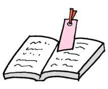 PDF ePub Kindle電子書籍にします スキャナーデータを簡易的に電子化したい方お気軽に