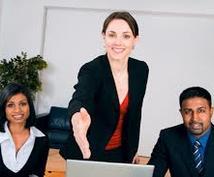 就活生、転職者の【面接対策】を全力サポートします 面接を突破するには、事前に充分な準備することが鍵です!